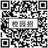 2021年中国储备粮管理集团有限公司招聘700余人公告